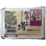 ※豆腐屋さんなめらか絹豆腐 300g