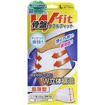 山田式 骨盤Wフィット L 1個