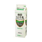 毎日酪農牛乳 1000mL