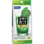 本搾り青汁ベーシック 4.5g×10本