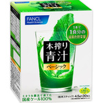 本搾り青汁ベーシック 135g(4.5g×30本)