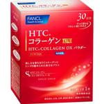 HTCコラーゲンDXパウダー 3g×30本