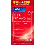 HTCコラーゲンDX 90粒