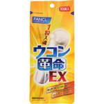 ウコン革命EX 3.8g(1粒×10袋)