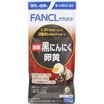 酵素黒にんにく卵黄 13.8g(344mg×40粒)