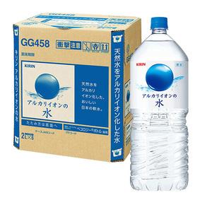 キリン アルカリイオンの水 2L×6本