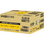 キリン 午後の紅茶 おいしい無糖 500mL×24本