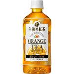 キリン 午後の紅茶 ザ・マイスターズ オレンジティー 500mL