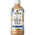 キリン 午後の紅茶 ザ・マイスターズ ミルクティー 500mL