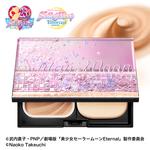 マキアージュ ドラマティックパウダリー UV&コンパクトケース 限定デザインセット SMII オークル10 1セット