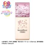 マキアージュ ドラマティックスキンセンサーベース EX SMII ナチュラル 25mL