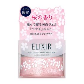 [数量限定]エリクシール ホワイト スリーピングクリアパック CS 桜の香り 105g