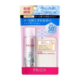 [数量限定]プリオール クール美つやBBスプレー UV 50 d ナチュラル 50g