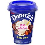 ドロリッチ バニラクリーム&カフェ 120g