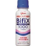 ※高濃度ビフィズス菌飲料 BIFI×1000 100g