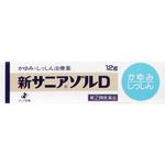 新サニアゾルD 12g [指定第2類医薬品]
