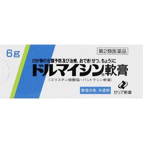 ドルマイシン軟膏 6g [第2類医薬品]