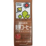 ※キッコーマン 豆乳飲料麦芽コーヒー 200mL
