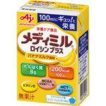 ※メディミル ロイシンプラス バナナミルク風味 100mL