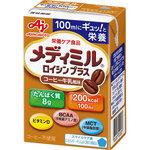 ※メディミル ロイシンプラス コーヒー牛乳風味 100mL