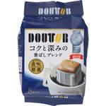 DOUTOR コクと深みの香ばしブレンド 56g(7g×8袋)