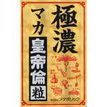 極濃マカ皇帝倫粒 24g(300mg×80粒)