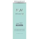 ノブ UVミルクEX 35g