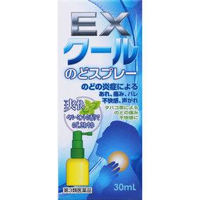 のどスプレークール 30mL [第3類医薬品]