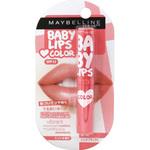 メイベリン リップクリーム カラー 02 ピンク アディクト 1.9g
