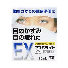 アスパライトEX 15mL [第3類医薬品]