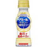 「『アミール』やさしい発酵乳仕立て」 100mL