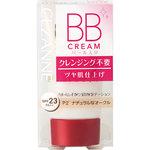 セザンヌ BBクリーム P2 ナチュラルなオークル 32g