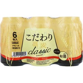 こだわり凛麦・クラシック 330mL×6缶