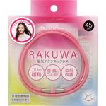 RAKUWA磁気チタンネックレス 45cm ピンク 1個