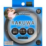 RAKUWA磁気チタンネックレスS 55cm ブラック 1個