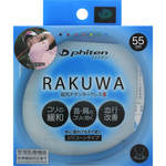 RAKUWA磁気チタンネックレスS 55cm ブルー 1個