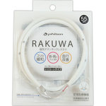 RAKUWA磁気チタンネックレスS−II ホワイト×クリア 1個