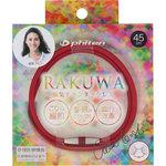 RAKUWA磁気チタンネックレス 45cm ボルドー/メタリックレッド 1個