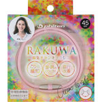 RAKUWA磁気チタンネックレス 45cm ライトピンク 1個