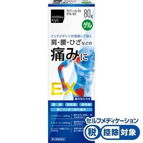 ★ラクールIDゲルEX 80g [第2類医薬品]