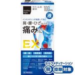 ★ラクールID液EX 100mL [第2類医薬品]