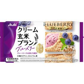 ※クリーム玄米ブラン ブルーベリー 72g(2枚×2袋)