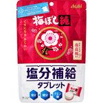 梅ぼし純タブレット 62g