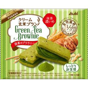 ※クリーム玄米ブラン 抹茶のブラウニー 70g(1枚×2袋)