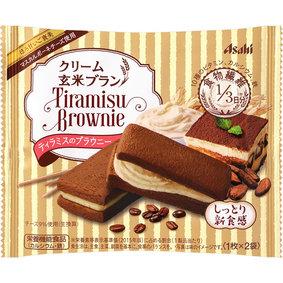 クリーム玄米ブラン ティラミスのブラウニー 70g(1枚×2袋)