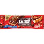 ※1本満足バー チョコタルト 1本(46g)