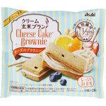 ※クリーム玄米ブラン チーズのブラウニー 70g(1枚×2袋)