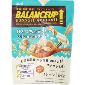 ※バランスアップ ひとくち玄米クリスプ プレーン 180g