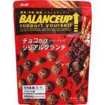 バランスアップ チョコがけシリアルクランチ マイルド 130g