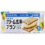 クリーム玄米ブラン 塩レモン 72g(2枚×2個)
